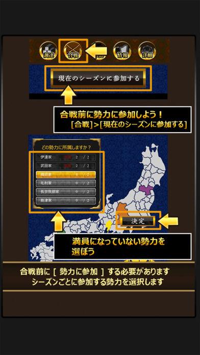 戦国パズル英雄伝 | マッチ3パズルゲームのスクリーンショット_2