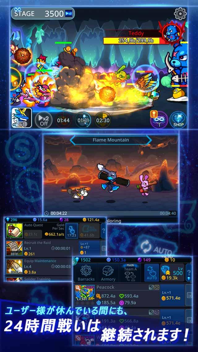 キャッチ アイドル - 2D放置育成RPGのスクリーンショット_2