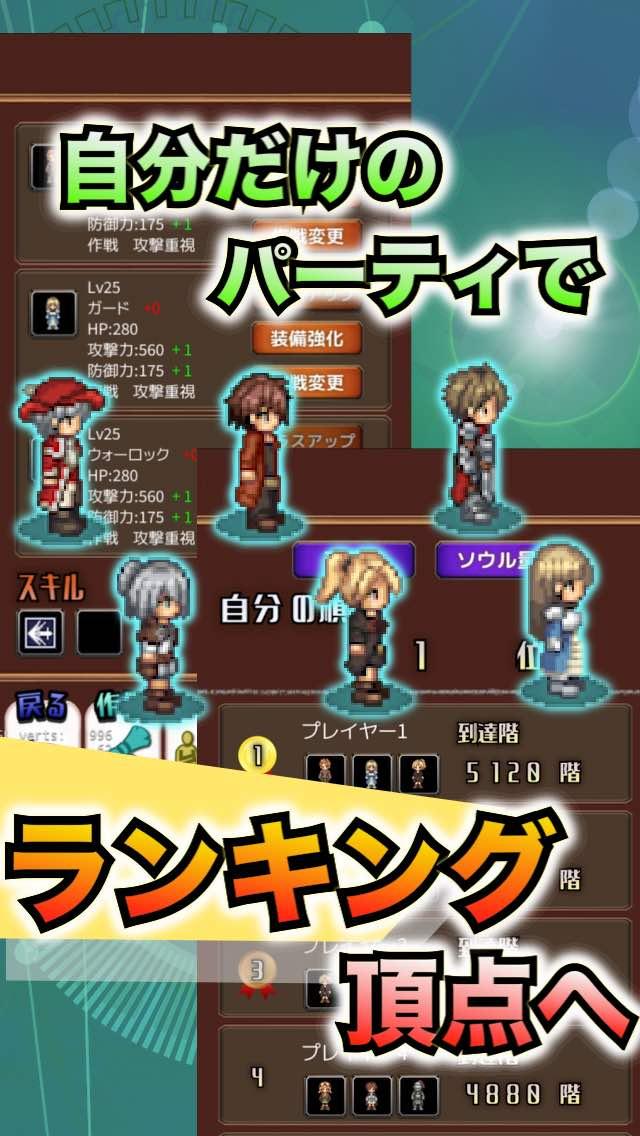 Tactics Order 〜タクティクスオーダー〜のスクリーンショット_3