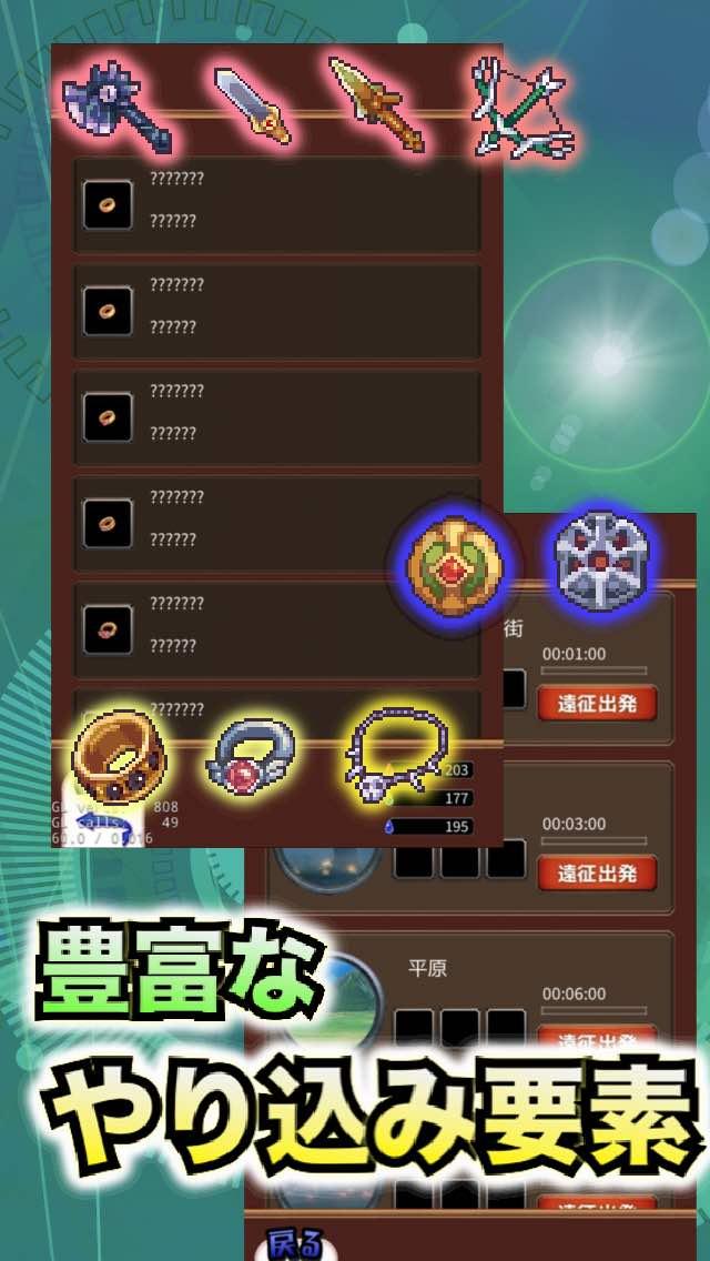 Tactics Order 〜タクティクスオーダー〜のスクリーンショット_2