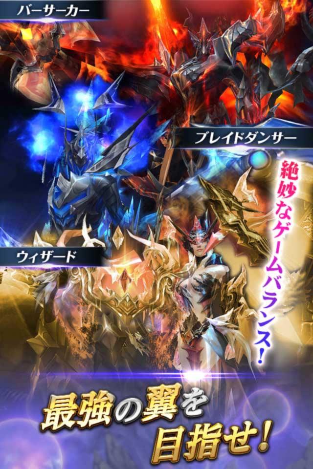 狂暴の翼~本格アクションRPG~のスクリーンショット_4