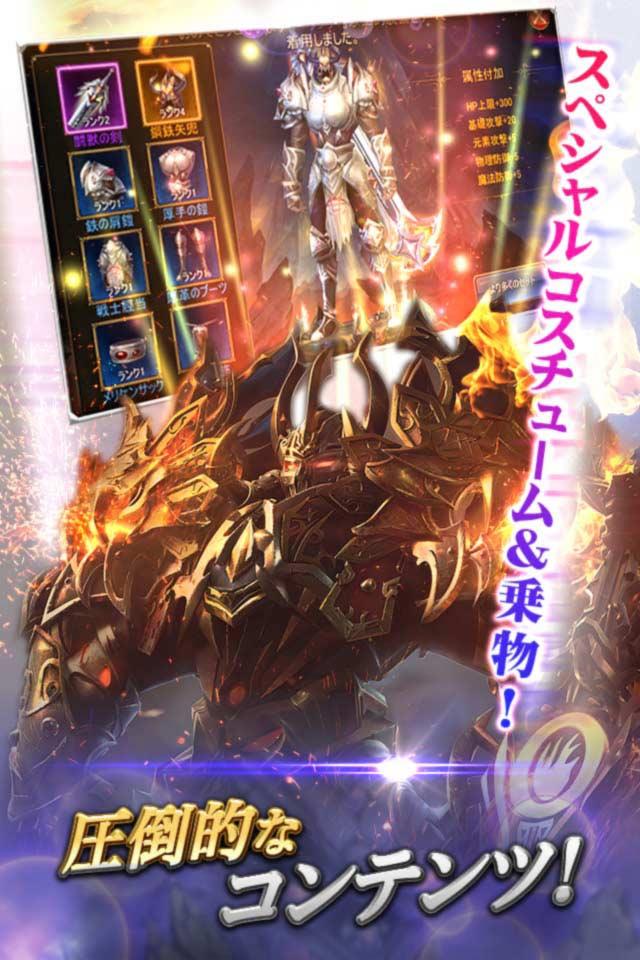 狂暴の翼~本格アクションRPG~のスクリーンショット_3