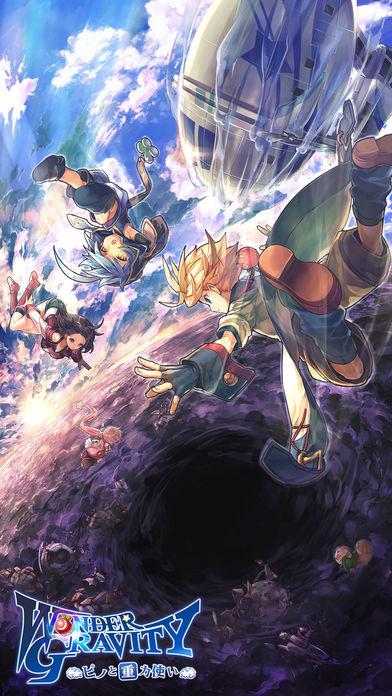 【新作RPG】ワンダーグラビティ ~ピノと重力使い~のスクリーンショット_1