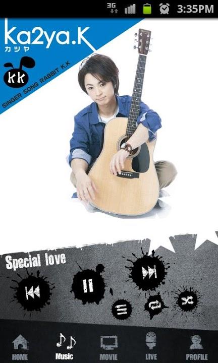 SINGER SONG RABBIT K.Kのスクリーンショット_2