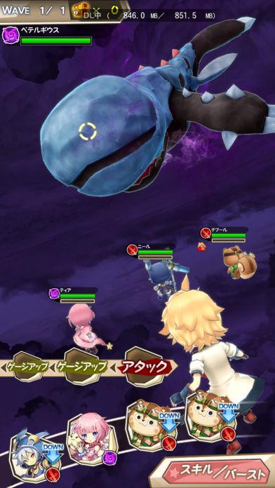 【新作RPG】ワンダーグラビティ ~ピノと重力使い~のスクリーンショット_3