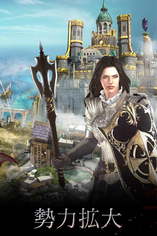 アイアン・スローン(Iron throne)のスクリーンショット_5