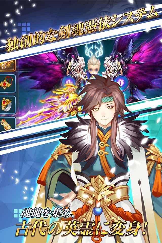 神剣のバクヤのスクリーンショット_4