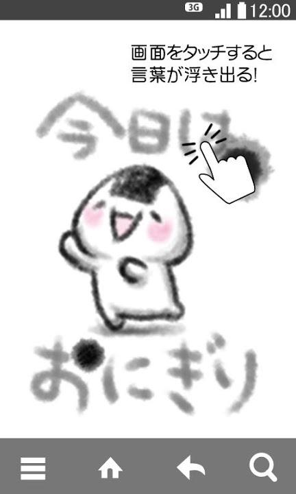 水墨AA ライブ壁紙のスクリーンショット_2