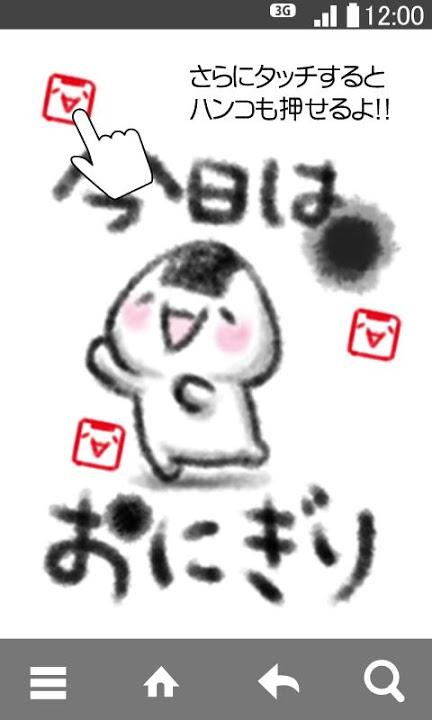 水墨AA ライブ壁紙のスクリーンショット_3