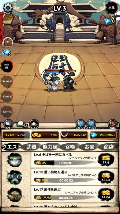 無限の塔 RPGのスクリーンショット_3