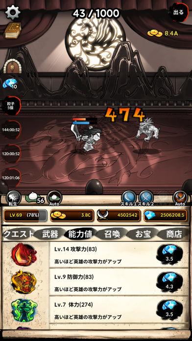 無限の塔 RPGのスクリーンショット_5