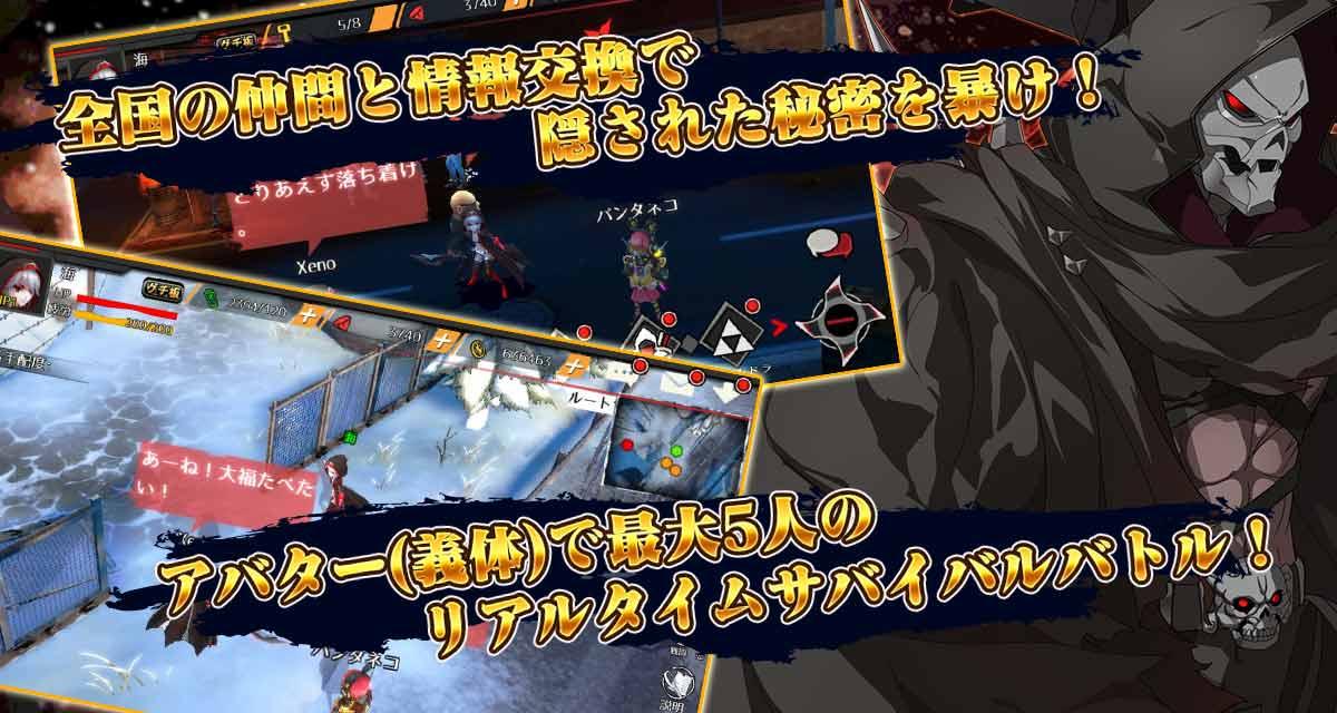 アンダーグラウンドシンフォニー「6/20リリース!」のスクリーンショット_3