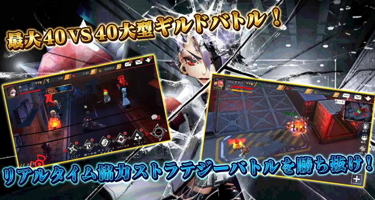 アンダーグラウンドシンフォニー「6/20リリース!」のスクリーンショット_4