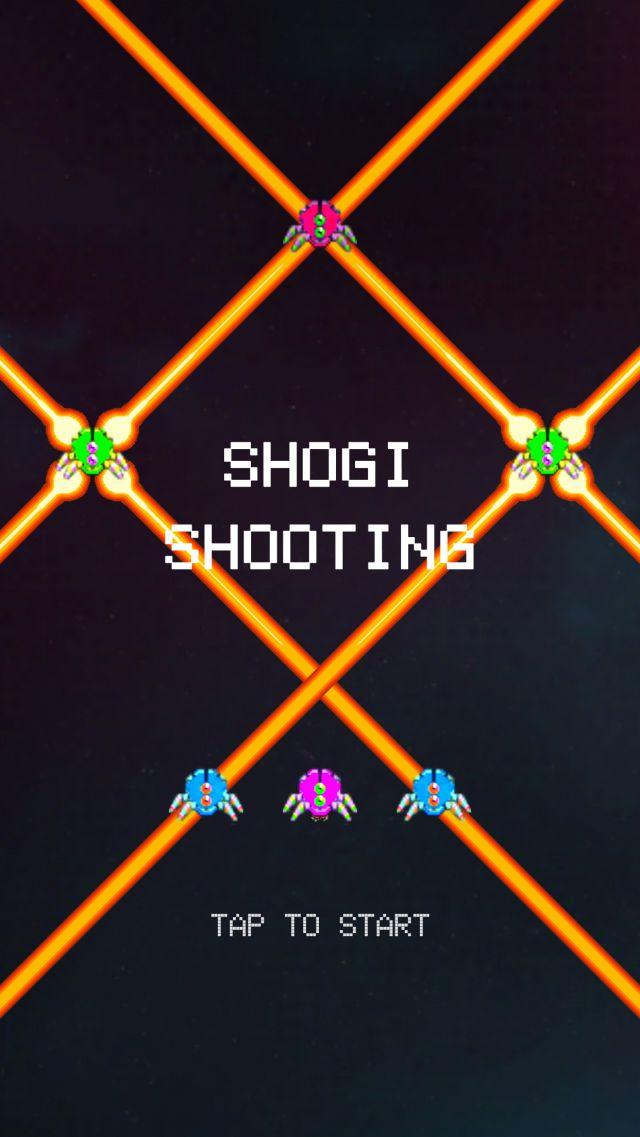 SHOGI-SHOOTINGのスクリーンショット_4