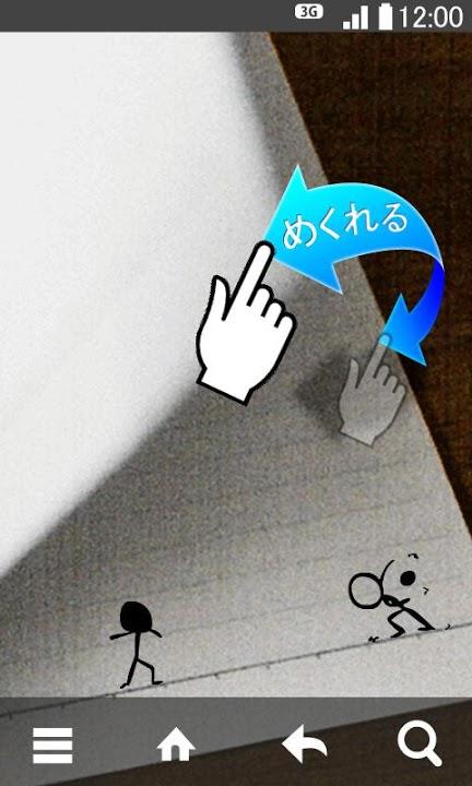 パラパラStickMan ライブ壁紙のスクリーンショット_4