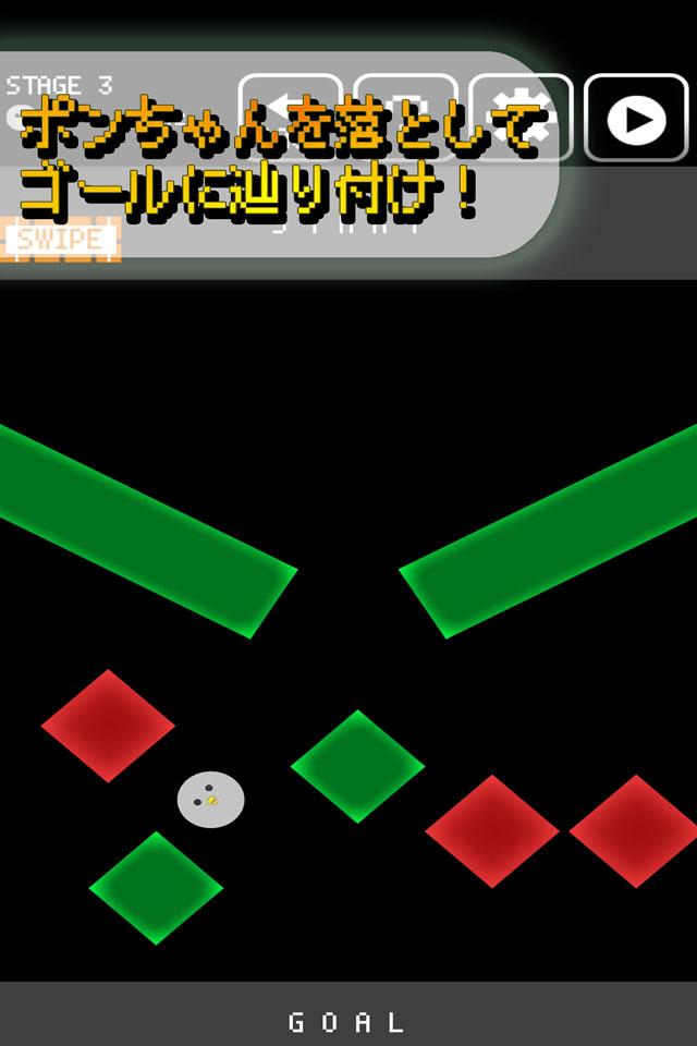 【暇潰し運ゲー】黒鳩さん、落ちるのスクリーンショット_1