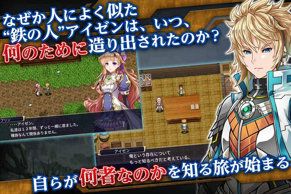 RPG シークハーツのスクリーンショット_2