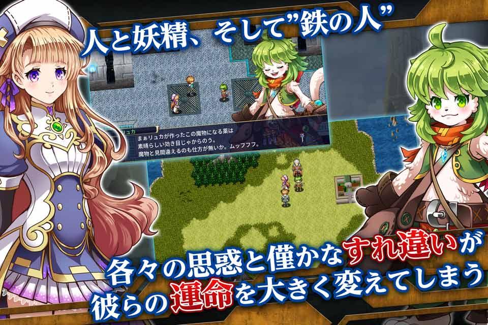 RPG シークハーツのスクリーンショット_3