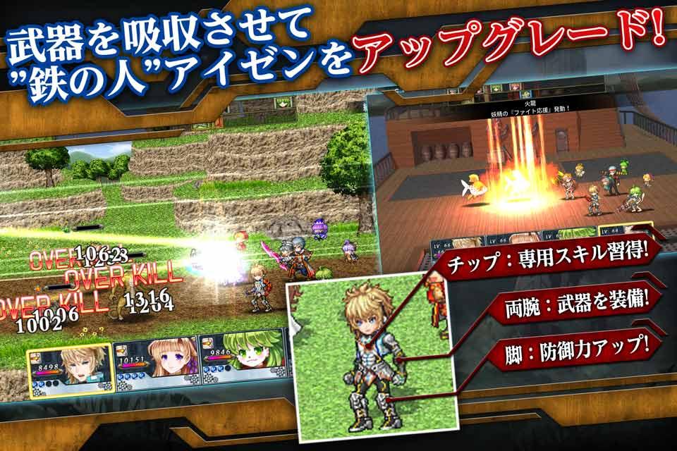 RPG シークハーツのスクリーンショット_4