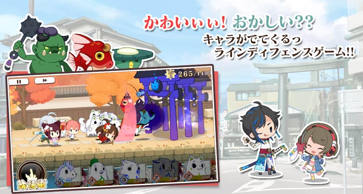 京刀のナユタのスクリーンショット_2