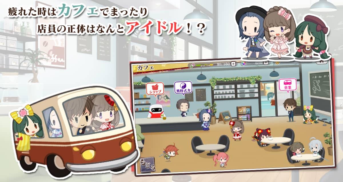 京刀のナユタのスクリーンショット_4