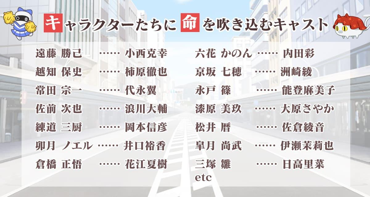京刀のナユタのスクリーンショット_5