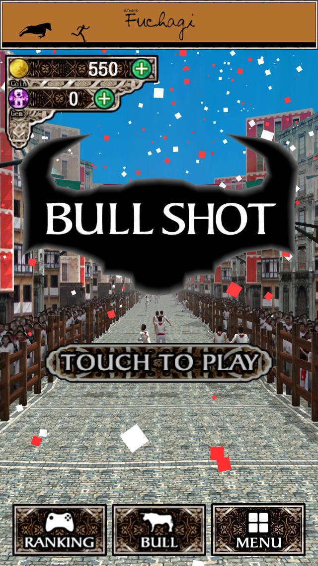 BullShot Runのスクリーンショット_1