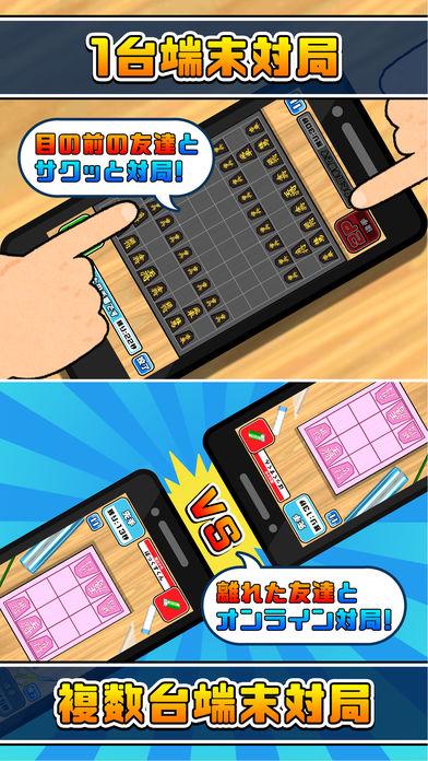 机で将棋のスクリーンショット_3
