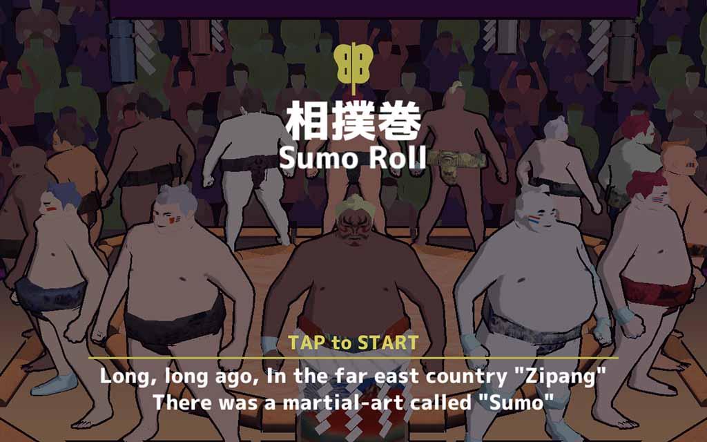 相撲巻 - SumoRoll 横綱への道のスクリーンショット_1