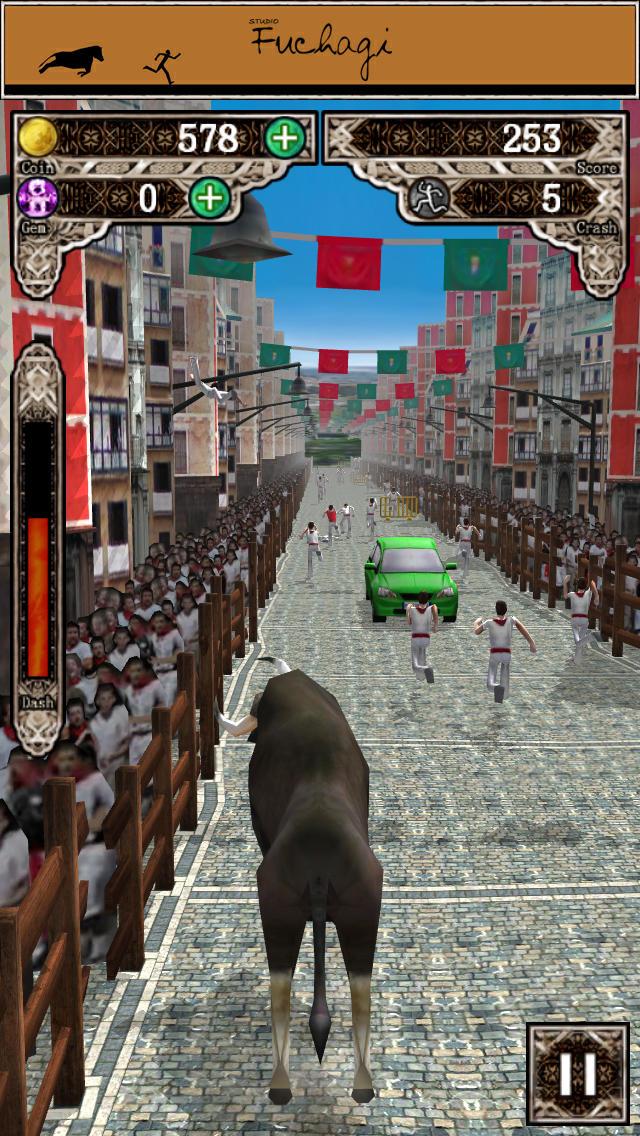 BullShot Runのスクリーンショット_4