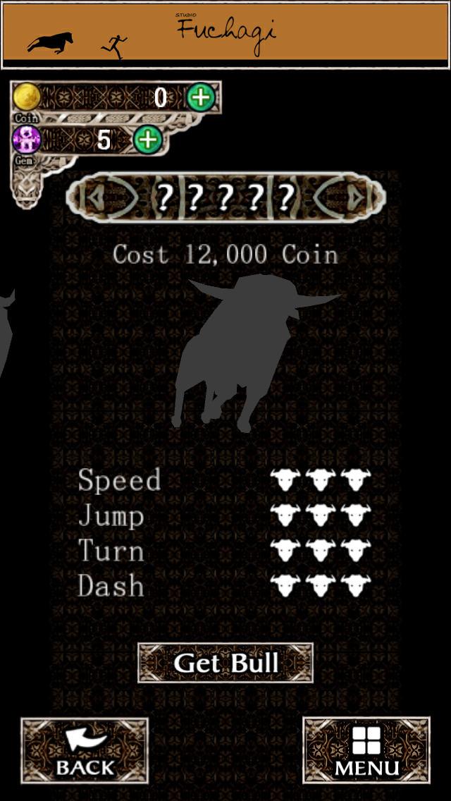 BullShot Runのスクリーンショット_5