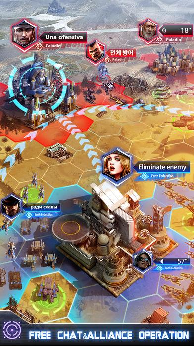 Galaxy Wars:Empireのスクリーンショット_5