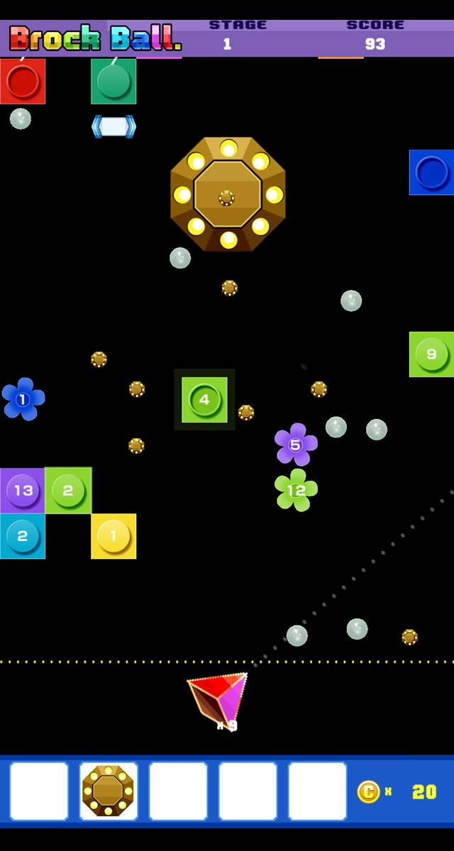 Block Ball.のスクリーンショット_4