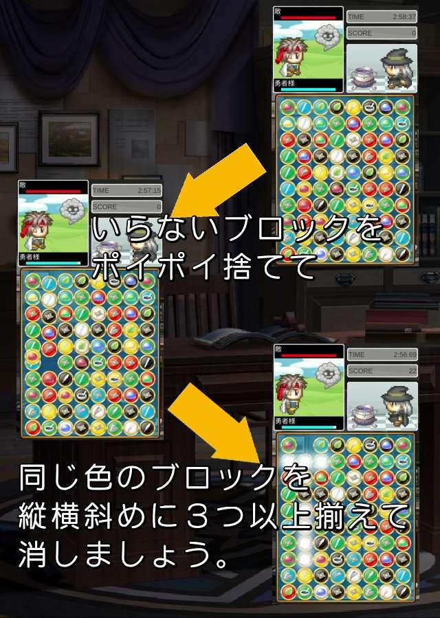 れんきん ポイポイのスクリーンショット_2