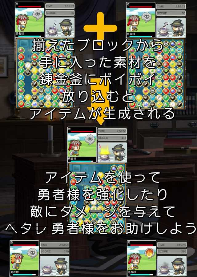 れんきん ポイポイのスクリーンショット_3