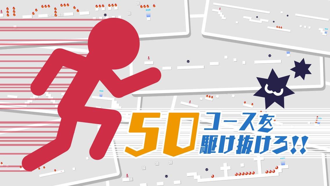 10秒走-伝説のランアクションゲーム-のスクリーンショット_2