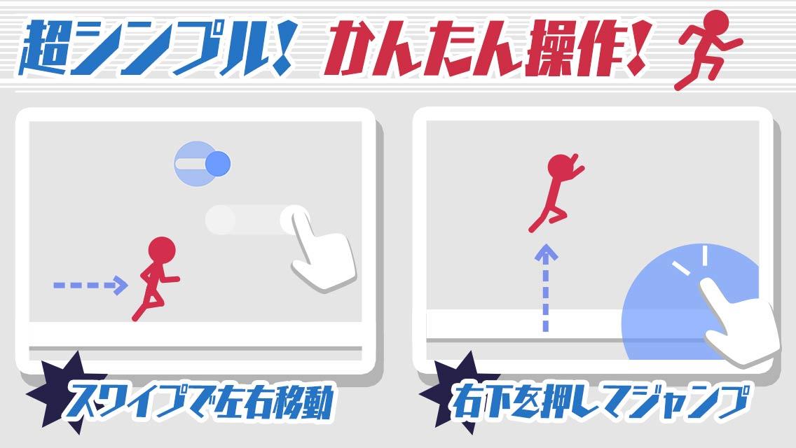 10秒走-伝説のランアクションゲーム-のスクリーンショット_3