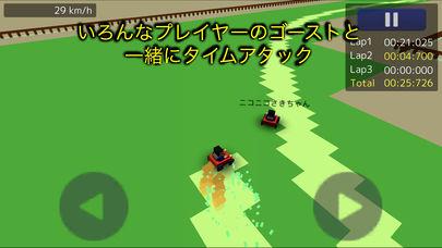 芝刈りレースバトルのスクリーンショット_2