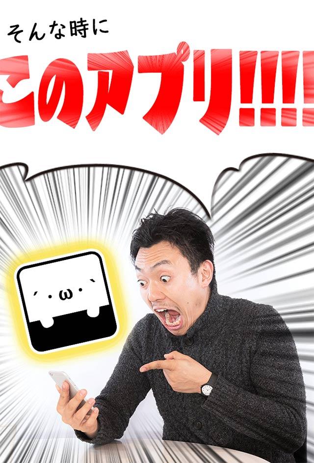 顔文字アプリのスクリーンショット_2