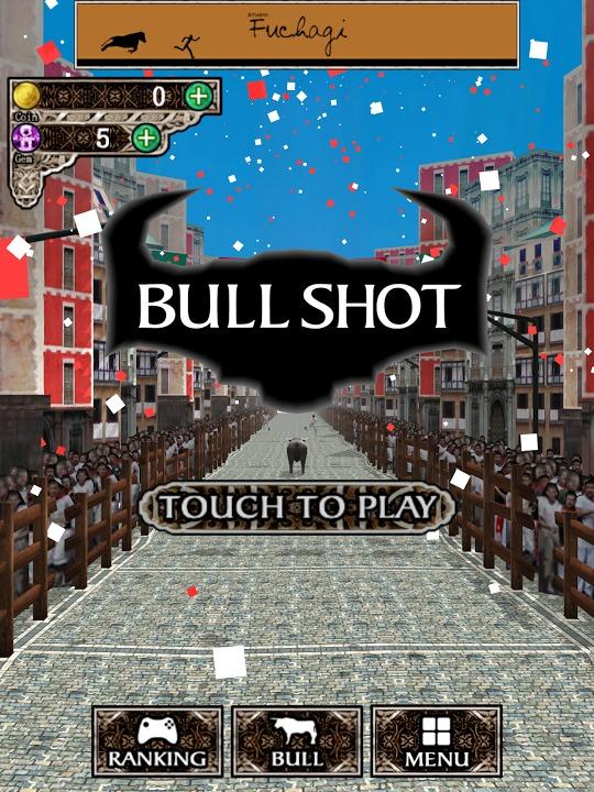 BullShotのスクリーンショット_1