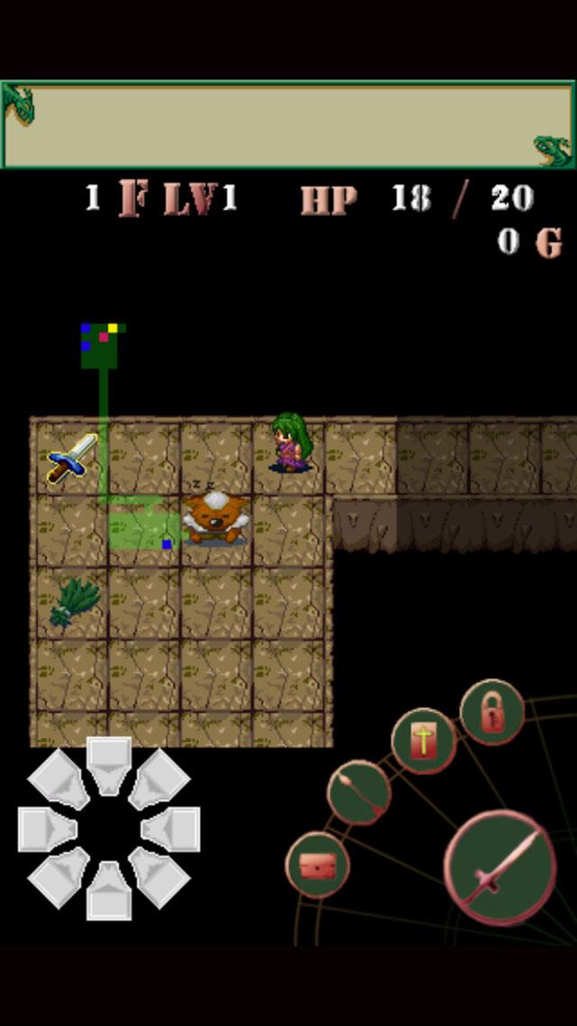 SwordOfDragonのスクリーンショット_3
