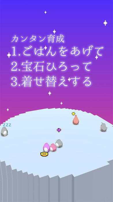 ペンギン育成3Dのスクリーンショット_2