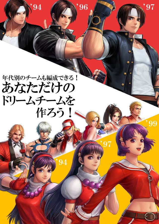 THE KING OF FIGHTERS ALLSTARのスクリーンショット_4