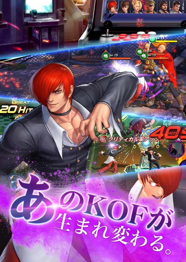 THE KING OF FIGHTERS ALLSTARのスクリーンショット_5
