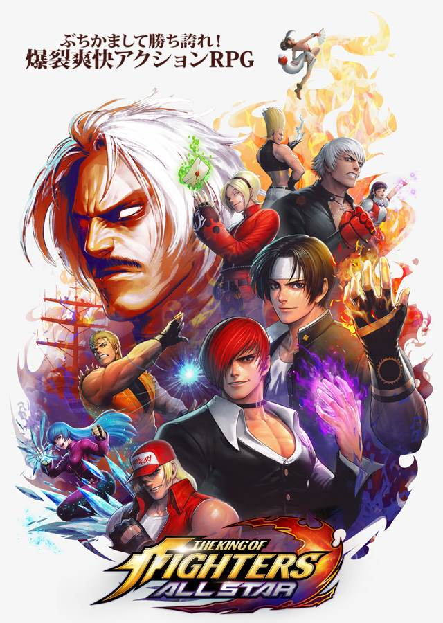 THE KING OF FIGHTERS ALLSTARのスクリーンショット_1