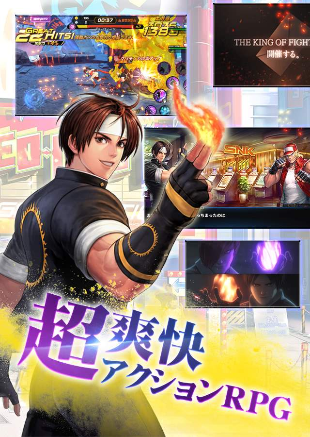 THE KING OF FIGHTERS ALLSTARのスクリーンショット_2