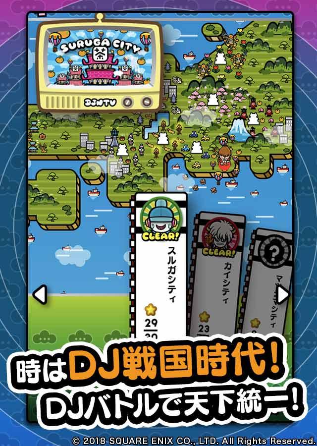 戦国アクションパズル DJノブナガのスクリーンショット_1
