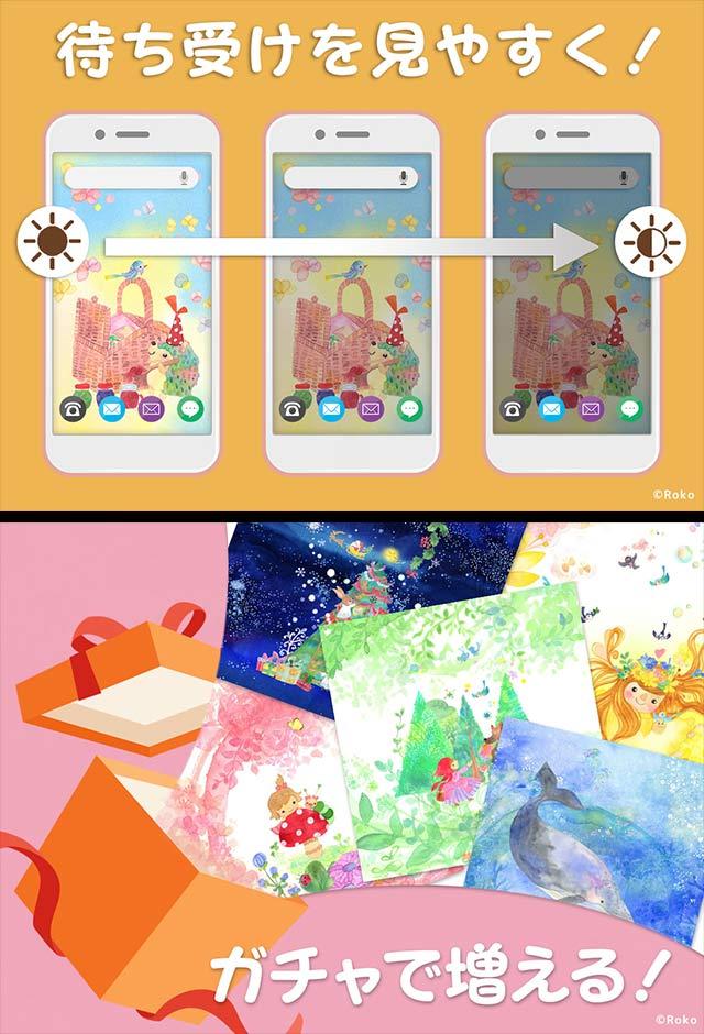 壁紙アプリ Rokoのスクリーンショット_2
