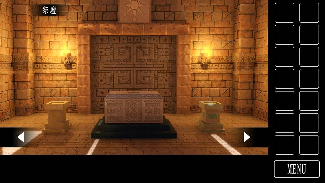 脱出ゲーム 奇妙な遺跡からの脱出のスクリーンショット_2