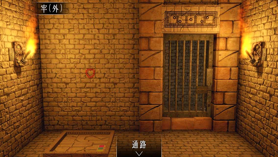 脱出ゲーム 奇妙な遺跡からの脱出のスクリーンショット_5
